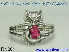 animal jewellery, custom cat ring