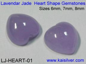 Lavendar Jade Gemstones For Lavendar Jade Cladagh Rings