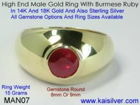 Gents Rings With Ruby Gemstone