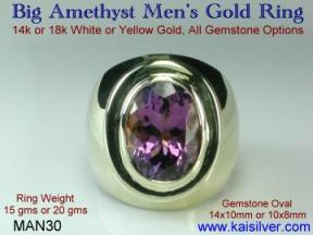 male jewellery made to order, large amethyst gemstone ring
