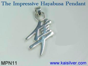 mens pendant, custom hayabua falcon pendant