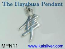 hayabusa pendant, gold or sterling silver man pendant