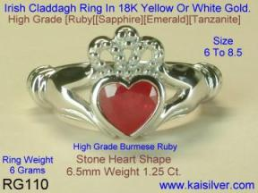 Irish Cladaug Ring