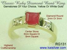 custom jewelry, ruby diamond engagement ring