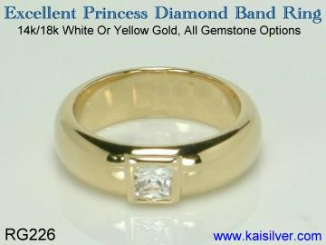 princess ring, white or yellow gold